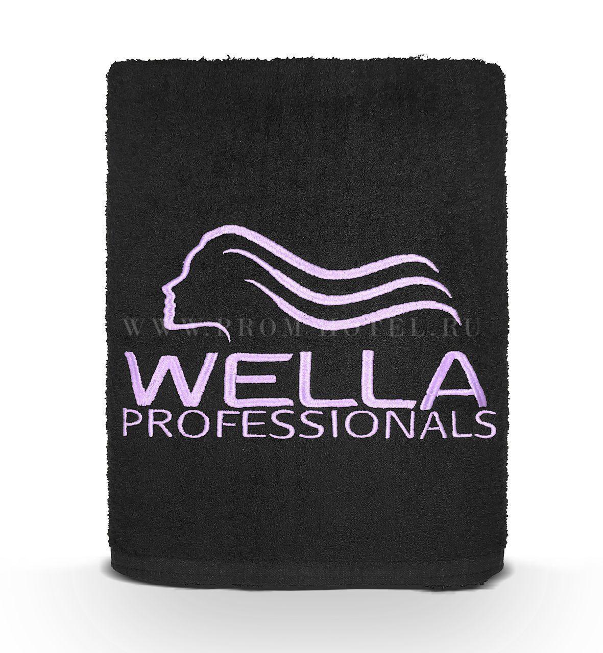 заказать полотенца с логотипом в салон красоты