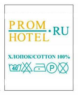 etiketki_dlya_prom_hotel1