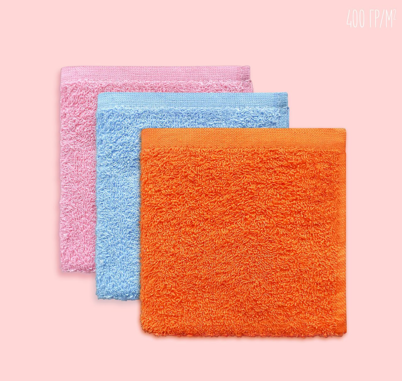 однотонные полотенца 400 гр