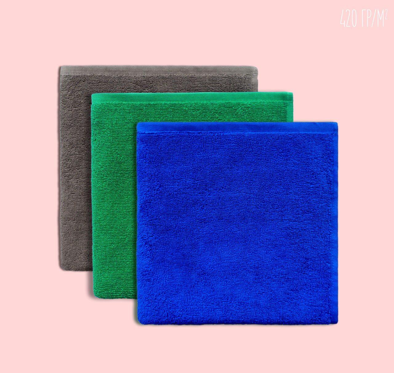 однотонные полотенца 420 гр