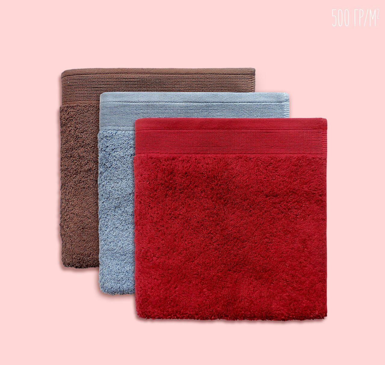 однотонные полотенца 500 гр